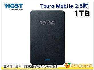 HGST Touro Mobile 1TB 2.5吋 行動硬碟 隨身硬碟 USB3.0 (原HITACHI)