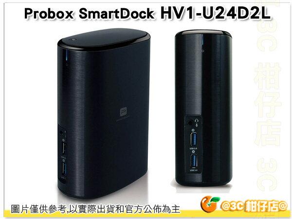 Probox SmartDock 5合1 多螢幕 USB3.0 筆電周邊擴充座 實用版 HV1-U24D2L 可支援外接螢幕 HDMI 2.1聲道 可同時3台螢幕顯示