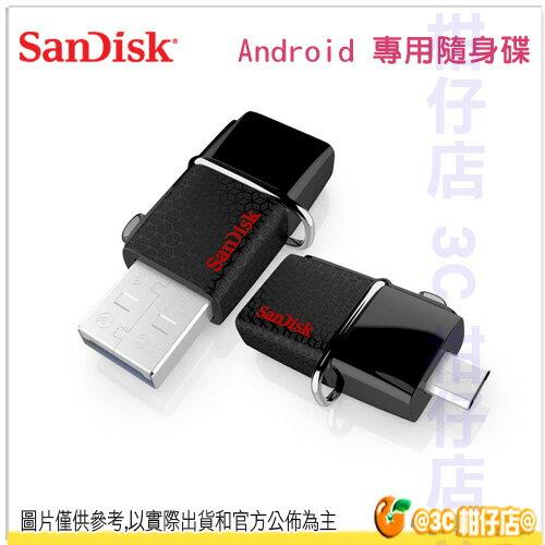 免運 Sandisk 64GB ULTRA SDDD2 USB3.0 64G 雙用隨身碟 Android 安卓專用 OTG 備份 手機儲存碟 公司貨