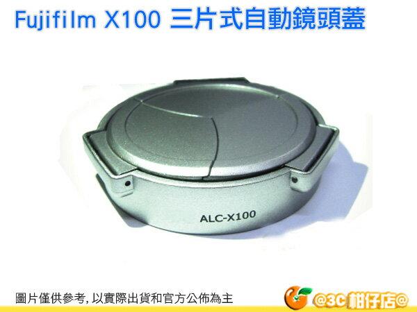 Fujifilm FinePix 副廠 X100 X-100 ALCX100 ALC-X100 自動鏡頭蓋 鏡頭蓋 免修改 賓士蓋 銀色