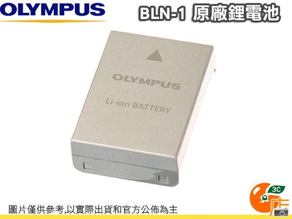 免運 OLYMPUS 原廠電池 BLN-1 BLN1 鋰電池 專用 OMD EM5 EP5 EM1