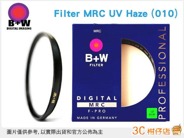 B+W 39mm 39 MRC UV 010 保護鏡 濾鏡 多層鍍膜 Schneider 原廠 德國製 公司貨