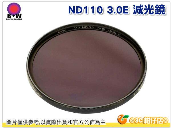 德國 B W ND110 58mm 減光鏡 ND1000 58 減10格 ND 110 溪
