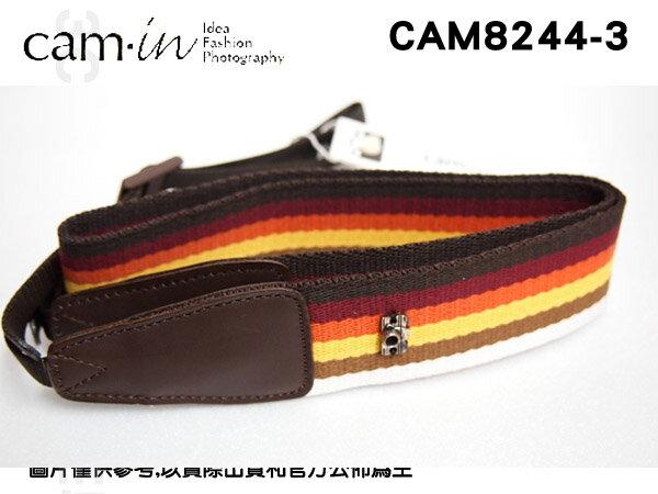 CAM-in CAMIN 棉織多彩系列  CAM8244-3 多彩德國風 相機背帶 通用型 單眼 微單眼 澄翰公司貨 NEX-3N NEX-7 - 限時優惠好康折扣