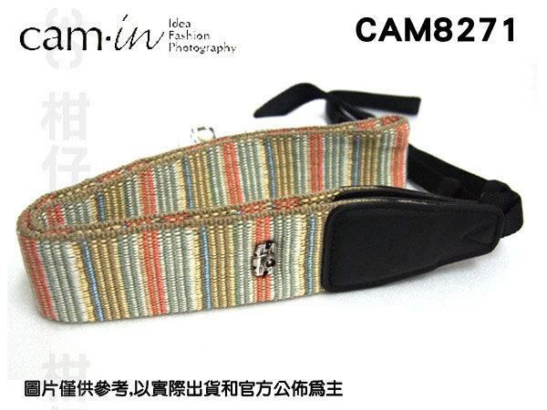 CAM-in CAMIN 棉織多彩系列  CAM8271 印地安風情 淺綠 相機背帶 通用型 單眼 微單眼 澄翰公司貨 NEX-5T NEX-6 - 限時優惠好康折扣