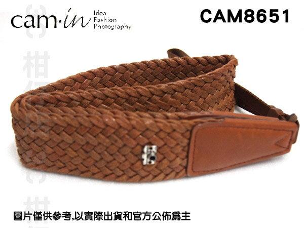 CAM-in CAMIN 棉織多彩系列  CAM8651 經典編織 棕色 相機背帶 通用型 單眼 微單眼 澄翰公司貨 A7 A7r A7K - 限時優惠好康折扣