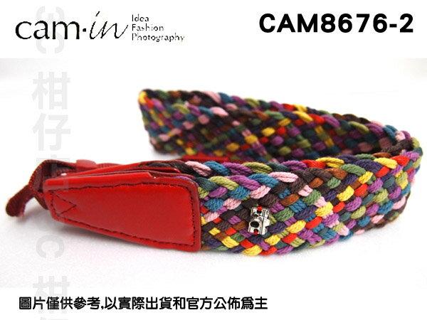 CAM-in CAMIN 棉織多彩系列  CAM8240-2 典雅系列 紅色系列 相機背帶 通用型 單眼 微單眼 澄翰公司貨 EM5 XE2 - 限時優惠好康折扣