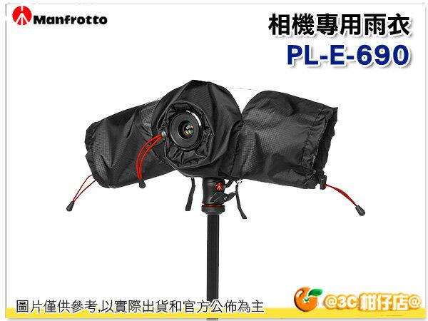 MANFROTTO 曼富圖 MB PL-E-690 E690 防雨罩 防雨衣 相機雨衣 正成公司貨