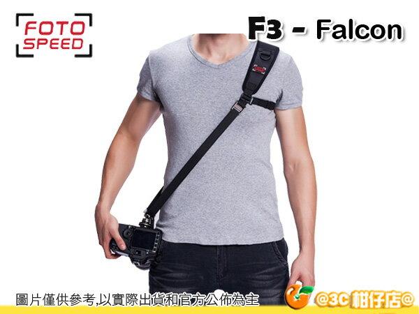 FOTOSPEED F3 獵鷹 單肩 相機背帶 快拍 透氣 航空鋁 可快速安裝在腳架上 公司貨