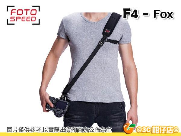 FOTOSPEED F4 單肩 相機背帶 快拍 航空鋁 可加掛配件包 快速安裝在腳架上 公司貨