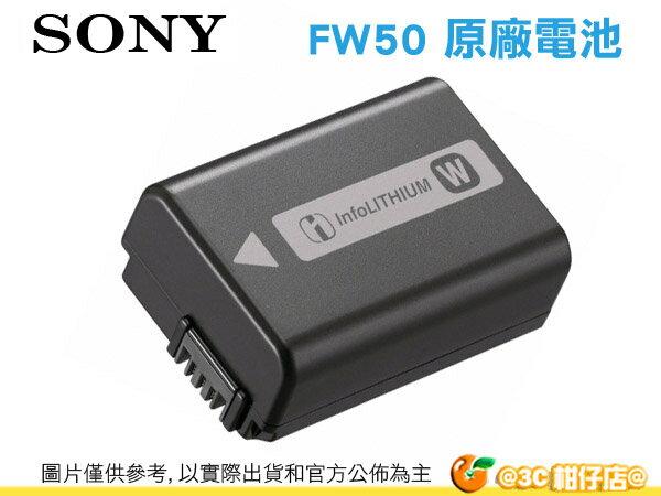 現貨 SONY NP-FW50 原廠電池 sony α A NEX RX10 A7 S A7R A6300 A5100 A5000 1080mAh