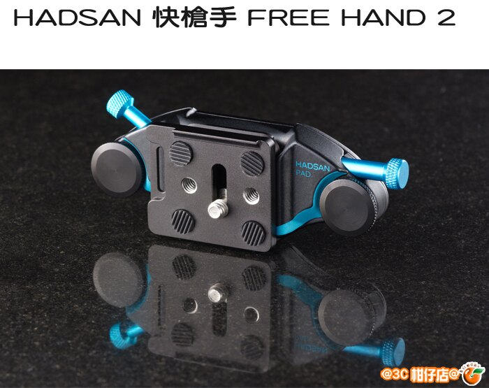 HADSAN 快槍手 FREE HAND 2 二代 湧蓮公司貨 (不含槍套) 快拆板 快槍俠 腳架 單車 背包 HD1195 Capture 0