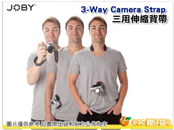 JOBY 3-Way Camera Strap JA3 三用伸縮相機帶 背帶 頸帶 手腕帶 微單眼 承重 600g 立福公司貨