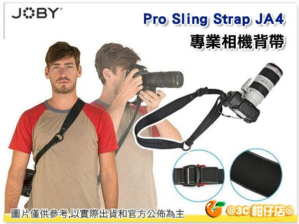 JOBY Pro Sling Strap JA4 相機背帶 快槍俠 快槍手 減壓背帶 立福公司貨 附掛繩 似 Carry Speed
