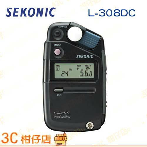 送佳麗寶拭鏡布 SEKONIC L-308DC  L308DC 袖珍型 攝影 電影 專業測光表 攝影入門者用 正成公司貨