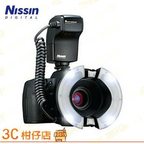 Nissin MF-18 MF18 環型 閃光燈 閃燈 捷新公司貨 for Nikon Canon