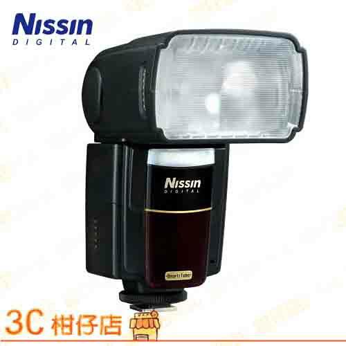 Nissin MG8000 閃光燈 閃燈 GN60 捷新公司貨 for Nikon Canon