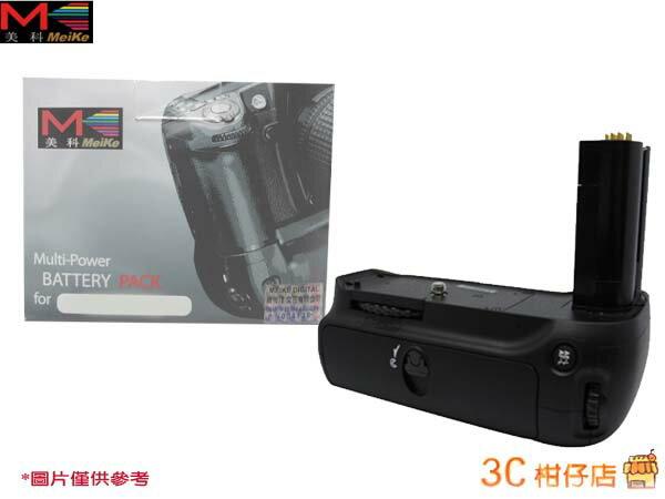 Meike 美科 MK-D7000 for Nikon D7000 同 MB-D11 垂直手把 電池手把 公司貨