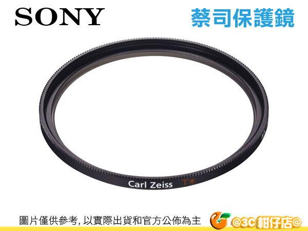 SONY Carl Zeiss T* VF-405MP 蔡司 40.5mm 40.5 多層鍍膜 保護鏡 濾鏡 台灣索尼公司貨 附收納盒 - 限時優惠好康折扣
