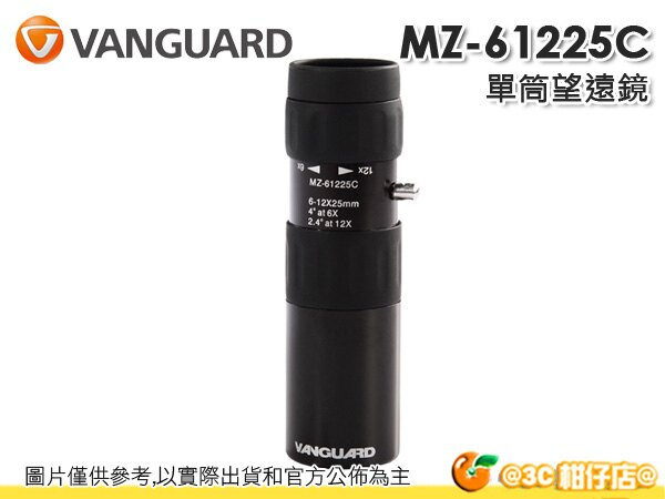 VANGUARD 精嘉 MZ~61225C 單筒望遠鏡 6^~12mm 迷你 輕巧 屋脊稜