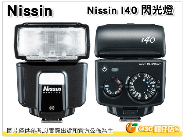送柔光罩 Nissin I40 閃光燈 閃燈 捷新 貨 Canon Nikon Sony