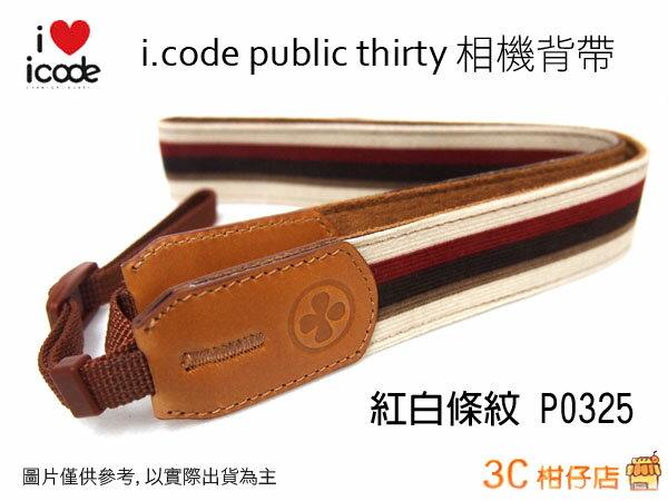 2013新款 韓國 i.code 相機背帶 public thirty icode P0325 紅白條紋 60D G1X 700D 650D 600D 550D - 限時優惠好康折扣