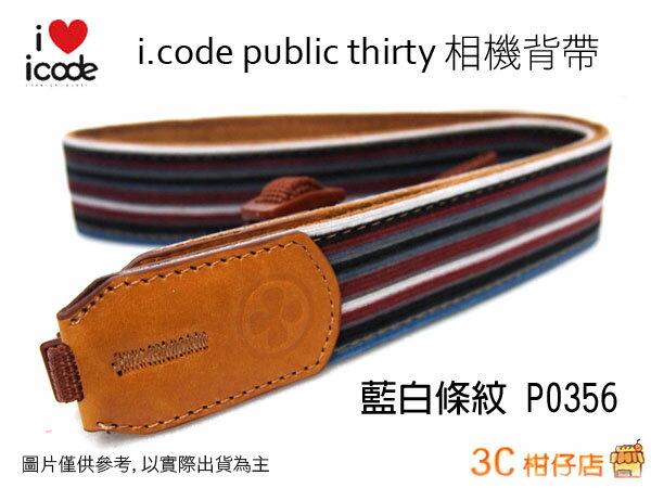 2013新款 韓國 i.code 相機背帶 public thirty icode P0356 藍白條紋 NEX3 NEX7 NEX5 NEX6 - 限時優惠好康折扣