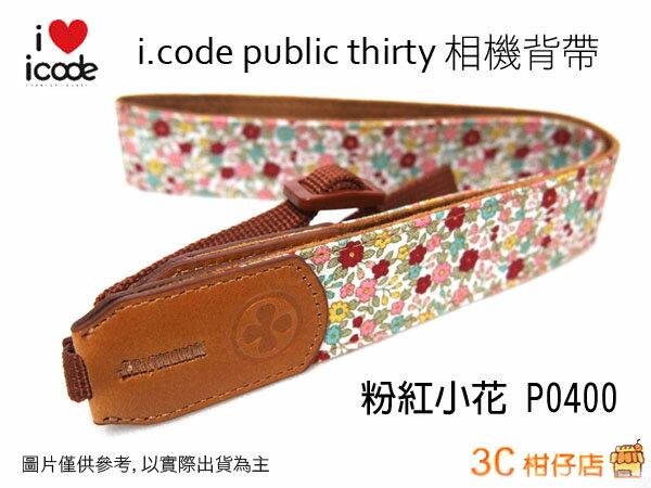 2013新款 韓國 i.code 相機背帶 public thirty icode P0400 粉紅小花 NEX5 NEX6  NEX3 NEX7 - 限時優惠好康折扣
