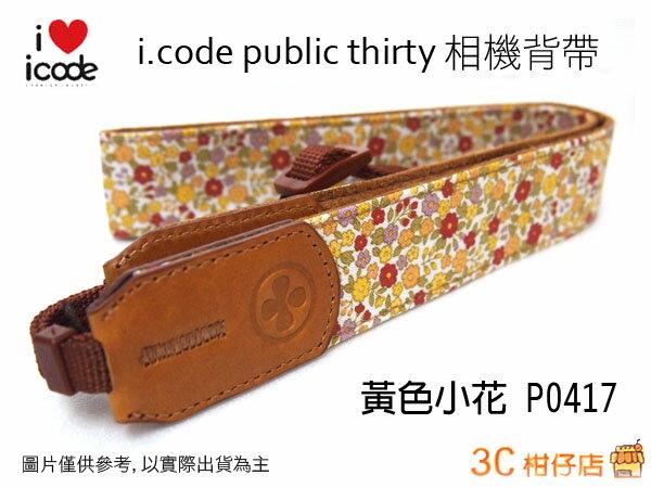 2013新款 韓國 i.code 相機背帶 public thirty icode P0417 黃色小花 EPL5 EP5 GF5 GF6 - 限時優惠好康折扣