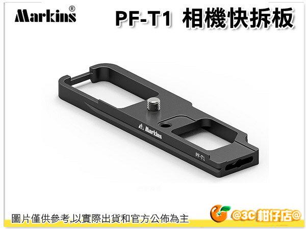 Markins PF-T1 PFT1 快拆板 適用  快板 適用 富士 X-T1 湧蓮公司貨