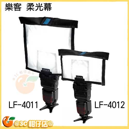美國樂客 ROGUE LF-4012 LF4012 小型柔光幕 適用樂客小型可折式反光板(適用LF-4002) - 限時優惠好康折扣