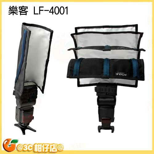 美國樂客 ROGUE LF-4001 LF4001 大型可折式反光板 可折反光板 反射板 - 限時優惠好康折扣