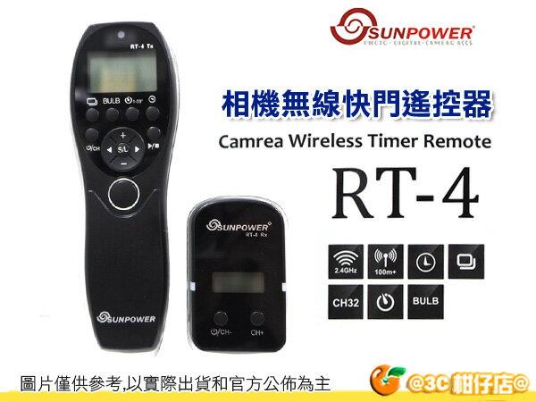 SUNPOWER RT-4 相機無線快門遙控器 CH32 湧蓮公司貨 RT4