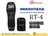 SUNPOWER RT-4 相機無線快門遙控器 CH32 湧蓮公司貨 RT4 - 限時優惠好康折扣