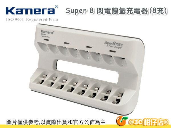 Kamera 佳美能 Super 8 閃電鎳氫充 1次8充 AA 3號 AAA 4號 電池