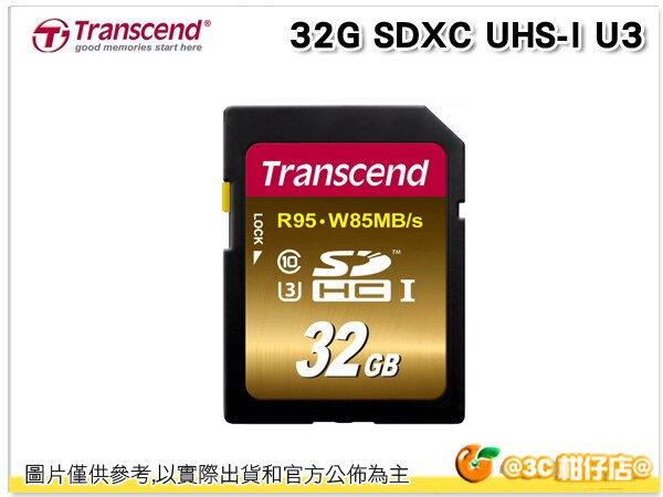 免運 創見 Transcend 32G SDXC 633x U3X UHS-I U3 讀95MB 寫85MB 32GB 95M 85M 公司貨 4K錄影