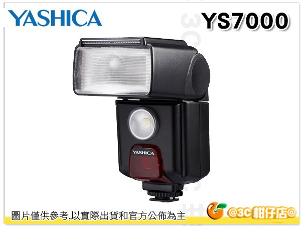YASHICA 雅西卡 YS7000 I-TTL 閃光燈 補光燈 LED 太陽燈 攝影燈 閃燈  Nikon Canon