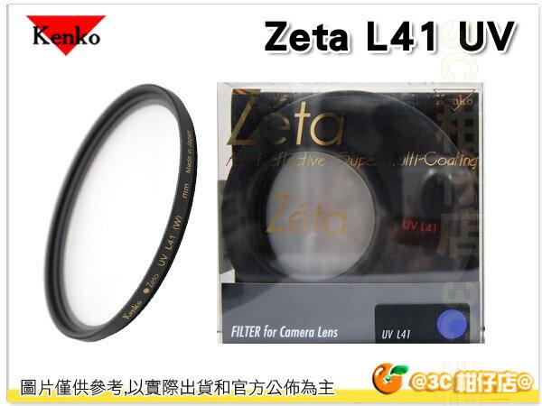 Kenko Zeta L41 L-41 UV  58mm 58 多層鍍膜 UV保護鏡 究極版 透光度高 Pro1d 媲美 B+W - 限時優惠好康折扣
