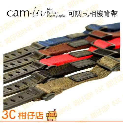 CAM-in CAMIN 真皮質感 可調式穿孔型 相機背帶 攝影 相機 600D 550D 5D5I GX1 NEX6 EX2 EOS M - 限時優惠好康折扣