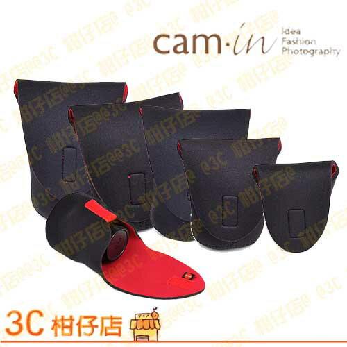 CAM-in CAMIN CAM90 鏡頭袋 鏡頭筒 保護套 包布 90x140 適合62mm~67mm口徑的鏡頭 - 限時優惠好康折扣
