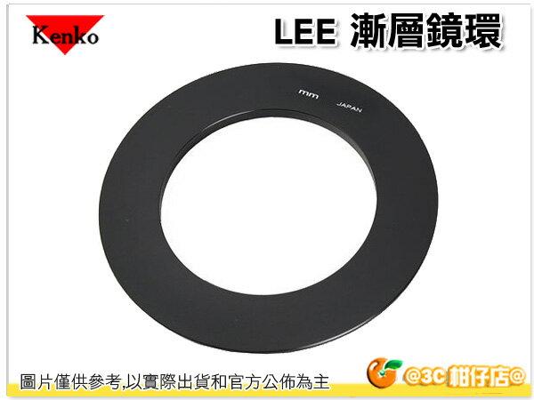 Kenko LEE Multi Holder 100 漸層鏡環 82mm 77mm 72mm 漸層減光鏡 LEE 漸層鏡用 LEE Filter 搖黑卡