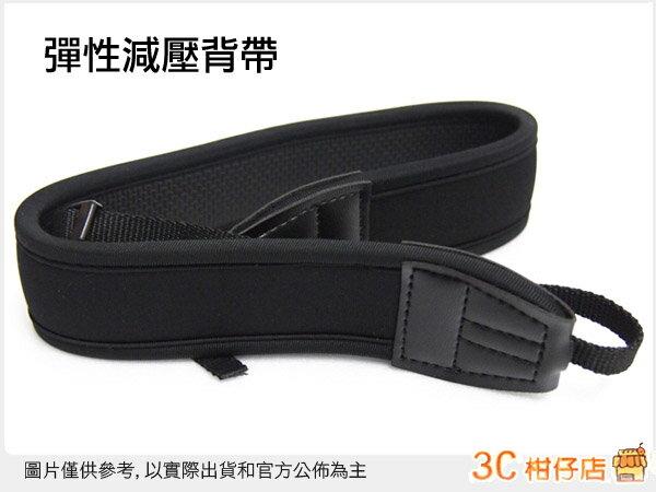 通用型 DSLR 單眼 數位相機 減壓背帶  彈性防滑 承重2kg for canon sony nikon Fujifilm