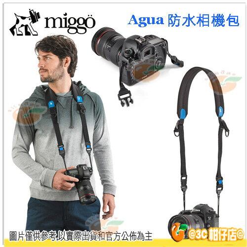 現貨 Miggo 米狗 阿瓜 AGUA 45 防水相機包 大 MW AG-SLR BB 單眼包 快速背帶 記者背帶 湧蓮公司貨