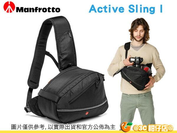 曼富圖 Manfrotto Active Sling I MB MA~S~A1 級三角斜肩
