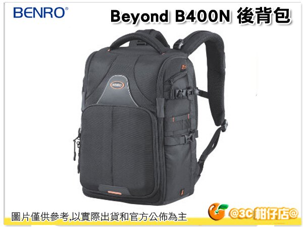 BENRO 百諾 超越雙肩包 BEYOND B400N 後背包 攝影包 1機4鏡 15吋筆電