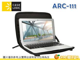美國 Case Logic ARC-111 ARC111 11.6吋 筆電 平板 收納包 硬殼 保護套 斜背包 公事包 電腦包 手拿包 蘋果 華碩 微星 惠普 技嘉