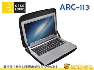 美國 Case Logic ARC-113 ARC113 13吋 筆電 平板 收納包 文件包 硬殼 保護套 斜背包 公事包 手拿包 蘋果 華碩 微星 惠普 技嘉