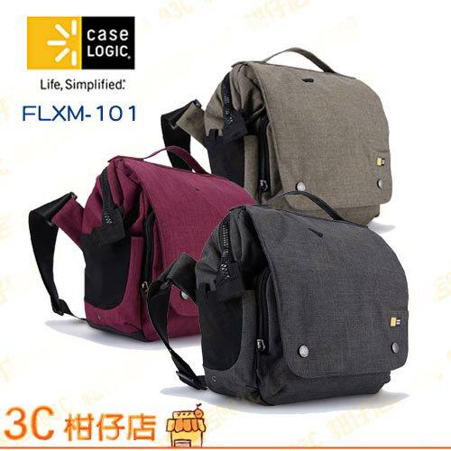 現貨 美國 Case Logic 凱思 FLXM-101 FLXM101 專業攝影側背包 書包型 附保護袋 可裝 IPAD 平板 1機1鏡1閃 腳架 水壺
