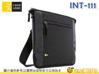 美國 Case Logic INT-111 INT111 11.6吋 筆電包 平板 收納包 保護套 單肩斜背包 公事包 電腦包 手拿包 蘋果 華碩 微星 惠普 技嘉 公司貨
