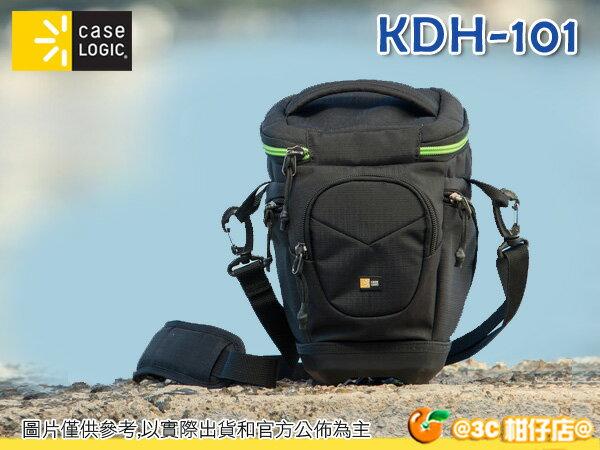 美國 Case Logic KDH-101 相機槍包 槍袋 側背 單肩 單眼 三角包 收納包 公司貨